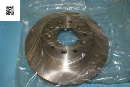 1965-1982 Corvette C2 C3 Front Brake Disc, 5500, New